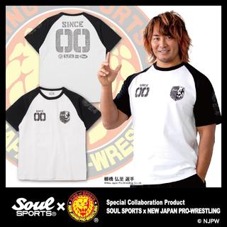 01183206-tanahashi-5.jpg